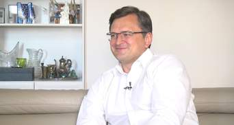 Кулеба назвал наибольшие достижения на посту главы МИД