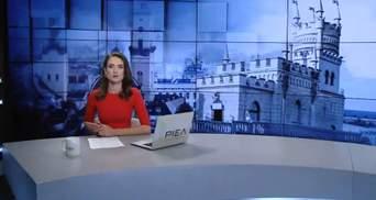 Выпуск новостей за 13:00: Дело против полицейского. Коронавирус в Украине