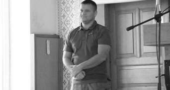 Помер комбат УДА Андрій Гергерт