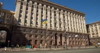 Свіжий рейтинг кандидатів у мери Києва: несподівана нова трійка лідерів