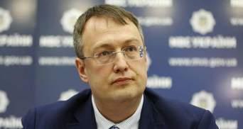 Напад у потязі: Геращенко пропонує поставити у вагонах камери спостереження