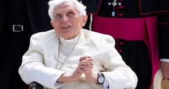 Бенедикт XVI – важко хворий: що відомо про стан колишнього понтифіка
