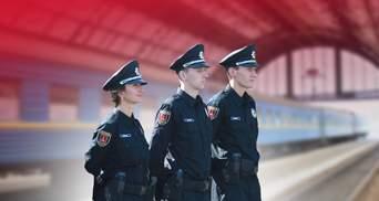 Отсутствие полиции и безразличие проводников: что не так с безопасностью в украинских поездах