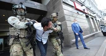 Захват банка в Киеве: какое наказание грозит террористу Каримову