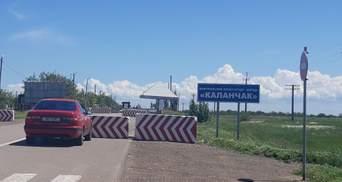 Оккупанты 7 часов удерживали семью с маленькими детьми на админгранице с Крымом: детали