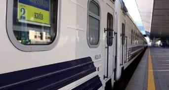 Напад в поїзді на Анастасію Лугову: через інцидент Укрзалізниця звільнила з роботи працівників