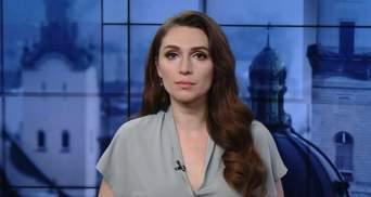 Выпуск новостей за 12:00: Подозрение киевскому террористу. Новые предложения от Кравчука в ТКГ