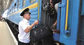 Проводнику – газовый баллончик: персоналу поездов предлагают выдавать спецсредства