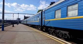 Побили в потязі та ще й засудили: чому суспільство звинувачує потерпілих?