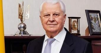 Кравчук высказался по поводу особенного статуса Донбасса и разведения сил