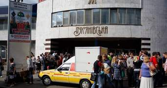 """Поліція перевірила підозрілий предмет біля станції метро """"Лук'янівська"""": там було сміття"""