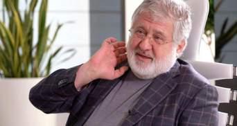 Почалося серйозне розслідування: Лещенко сказав, що загрожує Коломойському в США