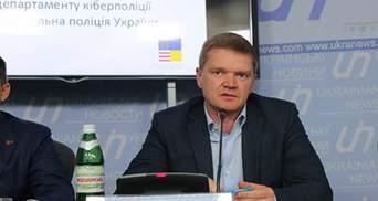 Начальник киберполиции не задекларировал дом за 7,5 миллиона, – СМИ