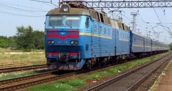 Из поезда Харьков – Ужгород высадили пьяных дебоширов, их встретил лично заместитель Авакова