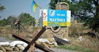 """""""Хотим мирного украинского неба"""": в Марьинке отметили годовщину освобождения от оккупантов"""