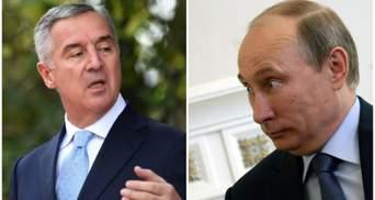 Чорногорія несподівано заявила, що хоче покращити стосунки з Росією