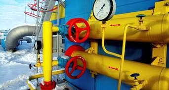 """В """"Нафтогазе"""" спрогнозировали, как развивать газовый рынок Украины"""