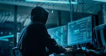 Масштабная утечка данных: почти 7 тысяч военнослужащих стали жертвами хакеров