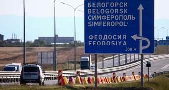 Кабмін припиняє роботу КПВВ на межі з Кримом: через COVID-19 в'їзд і виїзд закритий