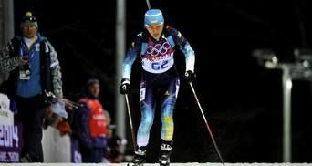 Росіяни намагались зіпсувати допінг-пробу української біатлоністки під час Олімпіади у Сочі
