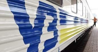 Укрзализныця планирует усиление безопасности в поездах: как это будет выглядеть