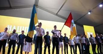 На съезде в Одессе Андрей Билецкий заявил об участии Нацкорпуса в избирательной кампании-2020