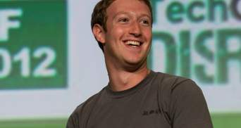 Марк Цукерберг стал самым успешным богачом рейтинга Forbes: что повлияло на его состояние
