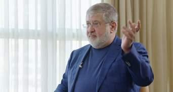Кінець олігархічної імперії: чим Коломойському загрожують позови Мін'юсту США та обшуки в офісах