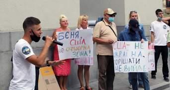 Выдать Коломойского США: в Киеве под Офисом Президента и посольствами провели масштабную акцию