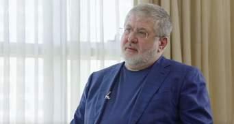 США проти Коломойського: чи видасть Україна олігарха ФБР