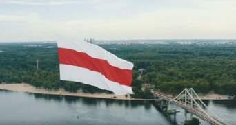 Жыве Беларусь: у небі над Києвом запустили величезний білоруський прапор – відео