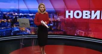 Підсумковий випуск новин за 22:00: США про вакцину Росії. Легалізація грального бізнесу