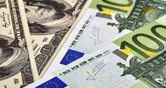 Чому євро росте, а долар падає: яку валюту краще купувати