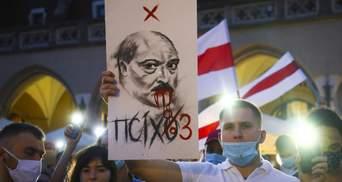Лукашенко назвав мітингарів обуржуазілими людьми з кримінальним минулим