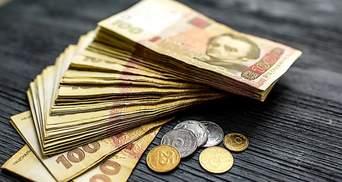 Что будет с гривной, ценами и зарплатами до конца 2020: официальный прогноз