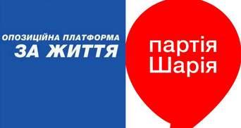 Вредят нацбезопасности: в Украине могут запретить партии Медведчука и Шария