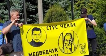 Захистити Стуса: суд знову переніс засідання через позов Медведчука – фото