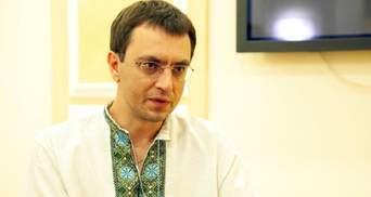 НАБУ завершило расследование по делу экс-министра Омеляна