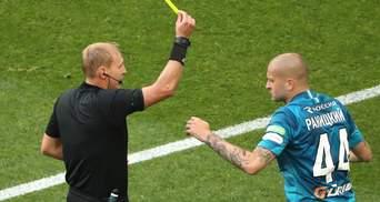 Груба боротьба: Ракіцький отримав два попередження за 20 хвилин та підвів свою команду