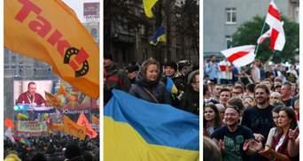 Рецептура революції: чому чужі протести марно порівнювати з Майданом