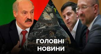 """Главные новости 17 августа: Лукашенко – персона нон грата в ЕС, поджог авто """"Схем"""""""