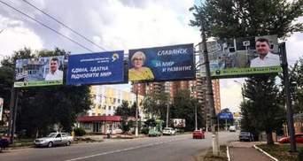 Знову за своє: скандальна Штепа йде в мери Слов'янська, вся її агітація російською – фото