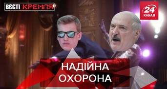 Вести Кремля: Коля Лукашенко горой за бацьку. Собаки Ким Чен Ына