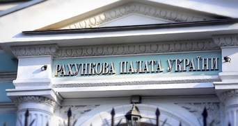 План доходів держбюджету недовиконаний на десятки мільярдів, – Рахункова палата