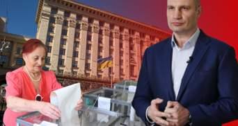 Безальтернативный Кличко: эксперты объяснили, почему действующий мэр столицы лидирует в рейтинге