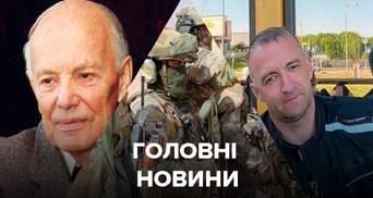 Главные новости 19 августа: умер Борис Патон, ТКГ согласовала четыре участка разведения сил