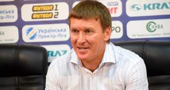 """Луцька """"Волинь"""" офіційно призначила нового тренера"""