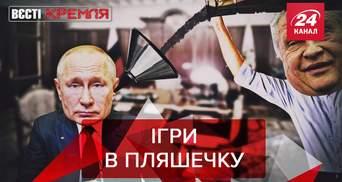 Вести Кремля: Подозрительный подарок Путину. Темные мечты Поклонской