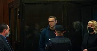 Труїли, судили, боялися: біографія російського політика Олексія Навального