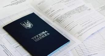 После введения карантина сотни тысяч трудовых мигрантов не могут найти работу в Украине